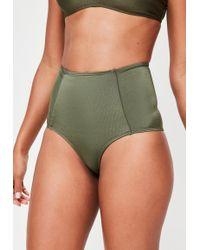Missguided - Khaki High Waisted Bikini Bottoms - Lyst