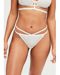 Missguided - White Metallic Caged Thong - Lyst