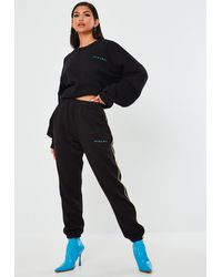 Missguided X Black Contrast Piping Oversized Joggers
