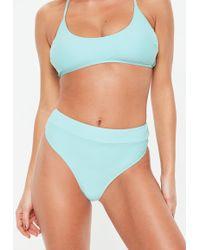 Missguided - Aqua High Waisted Thong Bikini Bottoms- Mix & Match - Lyst