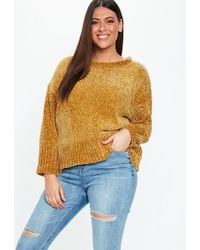 Missguided - Plus Size Mustard Oversized Soft Chenille Jumper - Lyst