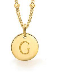 Missoma Ladies Gold Initial G Pendant With Beaded Chain - Metallic