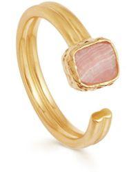 Missoma Rhodochrosite Gold Lena Ring - Multicolor