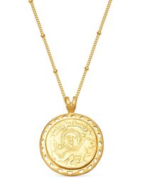 Missoma Lucy Williams Gold Rising Sun Medallion Coin Necklace - Metallic