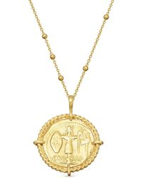Missoma Lucy Williams Gold Rope Medallion Coin Necklace - Metallic