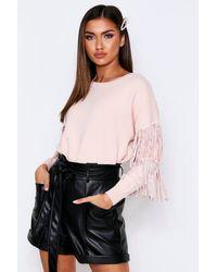 MissPap Embellished Sleeve Knitted Jumper - Pink