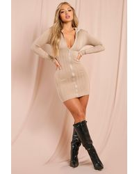 MissPap Engineered Bodycon Knitted Mini Dress - Natural