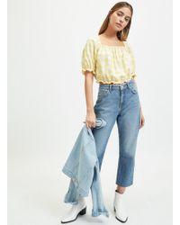 Miss Selfridge Petite Yellow Linen Puff Sleeve Top