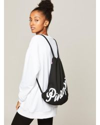 Miss Selfridge - Pineapple Drawstring Bag - Lyst