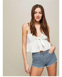 Miss Selfridge - Petite Ticking Striped Shorts - Lyst