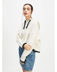 Miss Selfridge - Cream Slouchy Knitted Hoodie - Lyst