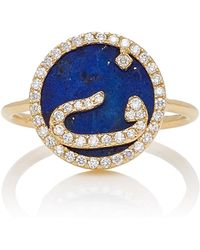 Names by Noush - M'o Exclusive: Treasure Disk Arabic Initial Ring With Lapis Lazuli Gemstone - Lyst