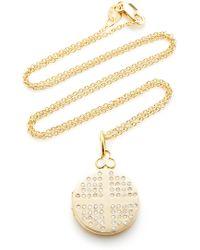 Devon Woodhill Dee Small 18k Gold And Diamond Necklace - Metallic