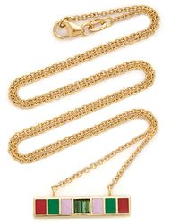 Sig Ward 18k Gold, Enamel And Green Sapphire Necklace - Metallic