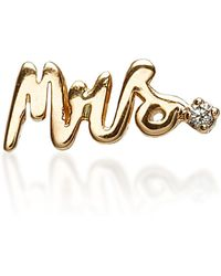 Alison Lou - Mrs. 14k Gold Diamond Single Stud Earring - Lyst