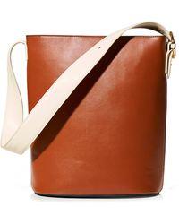 Parisa Wang Allured Leather Tote Bag - Brown