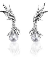 Tasaki - High Jewellery White Gold Pearl Earrings - Lyst