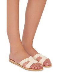 Ancient Greek Sandals Leather Desmos Sandals - White