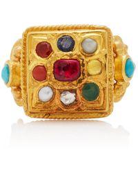 Sanjay Kasliwal 22k Gold Diamond Square Ring - Metallic