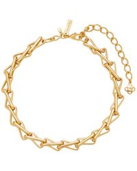 Oscar de la Renta Chain-link Intertwined Pewter And Brass Necklace - Metallic