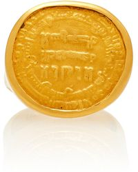 Eli Halili One Of A Kind 22k Gold Ancient Coin Ring - Metallic