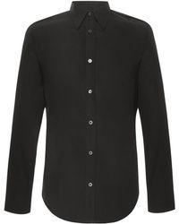 Maison Margiela - Slim-fit Cotton Poplin Shirt - Lyst
