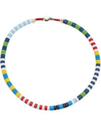 Roxanne Assoulin Rugby Enamel Necklace - Blue
