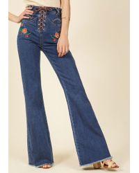 Somedays Lovin Throwback Fascination Jeans - Blue