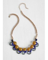 Cara - Never Before Sheen Necklace - Lyst