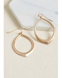 ModCloth - Glimmer Of Hoop Earrings - Lyst