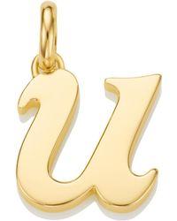 Monica Vinader Alphabet U Pendant Charm - Metallic