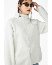 Monki - Zip Fleece Jumper - Lyst