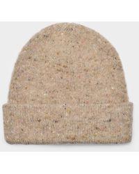 Acne Studios Peele Ribbed Wool-blend Beanie Hat - Brown