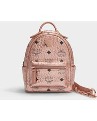 MCM - Stark Xmini Backpack In Champagne Visetos Monogrammed Coated Canvas - Lyst
