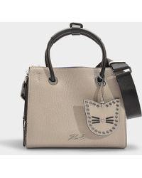Karl Lagerfeld - K/karry All Mini Shopper Bag In Beige Calfskin - Lyst