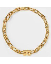 Balenciaga Collier B Chain Thin Neck en Laiton Doré - Métallisé