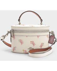 COACH - Pig Print Trail Crossbody Bag In White Calfskin - Lyst