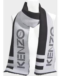 KENZO - Sport 35x210 Stole In Black Wool - Lyst