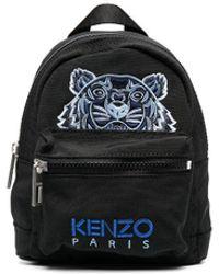 KENZO Zaino Logo - Nero