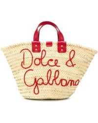 Dolce & Gabbana Kendra Coffa Bag In Straw With Thread Embroidery - Rosso