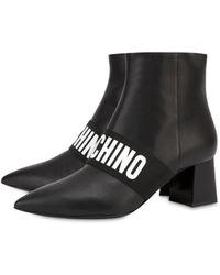 Moschino - Stiefeletten Aus Leder Elastic Band - Lyst