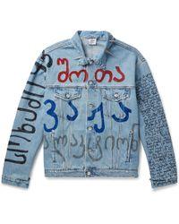 Vetements - Oversized Embellished Printed Denim Jacket - Lyst