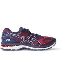 Asics - Gel-nimbus 20 Mesh Running Sneakers - Lyst