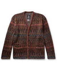 Monitaly Textured-knit Cardigan - Brown