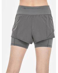 Acqua de Luxe Beachwear Flex leggings Short Pants - Granite Gray