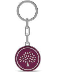 Mulberry - Round Tree Keyring - Lyst