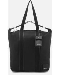 Calvin Klein - Fluid Large Shopper Bag - Lyst