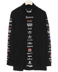 Balenciaga Long-sleeve High Neck T-shirt - Black