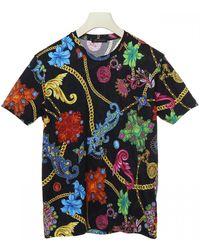 Versace Printed T Shirt - Multicolor