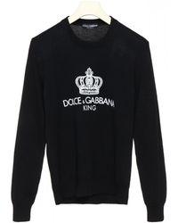 Dolce & Gabbana Logo Sweater - Black